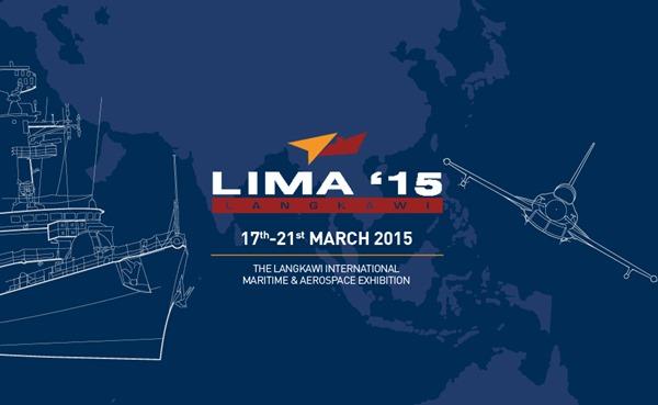 на выставке LIMA-2015 обсудили систему Safe City