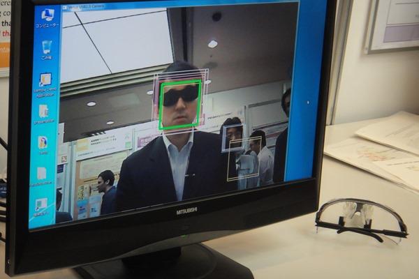 В Японии разработаны очки затрудняющие идентификацию личности