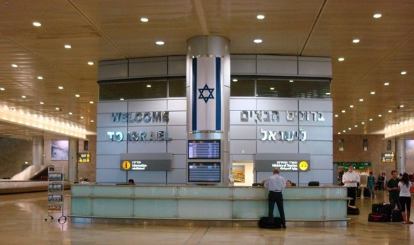 Израильский журналист проверил безопасность аэропорта Бен-Гурион