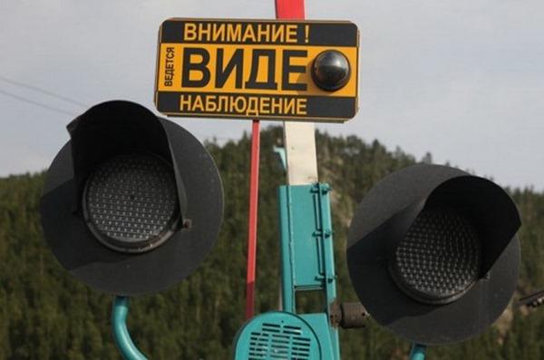 На железных дорогах РФ появятся видеонаблюдение и КПП