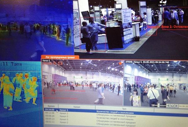 В Новосибирске представили систему видеоанализа